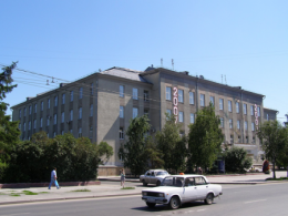Administrative Building at Tyumen State University